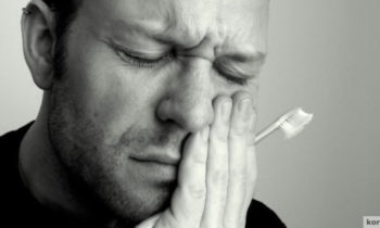 Избавиться от зубной боли фото